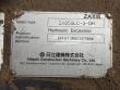 2009 HITACHI ZX850