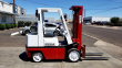 1995 UNICARRIERS KCPH02A25