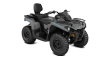 2021 CAN-AM OUTLANDER MAX DPS 450