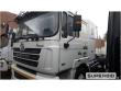 2015 SHACMAN SX4257JT384T