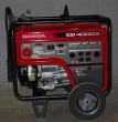 HONDA EB4000