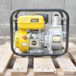 PETROL WATER PUMP 6.5HP CIMEX WP50