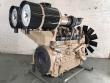CUMMINS QSK23 DIESEL ENGINE