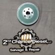 DETROIT SERIES 60 12.7L DDEC IV ENGINE PART