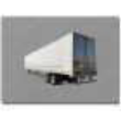 2017 GREAT DANE EVEREST SS REFRIGERATED TRAILER (NEW)