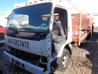2005 MITSUBISHI FE-84D LOT NUMBER: 646