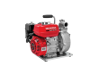 2020 HONDA PUMPS WH15