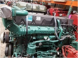 PART #940243 FOR: VOLVO D13 ENGINE